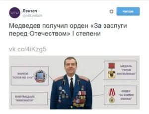 Сколько платят за звезду героя россии в 2020 году