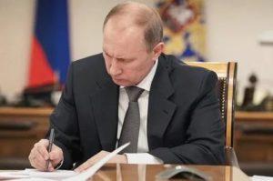 2 Октября 2020 Путин Подписал Указ О Подтверждении Дохода Для Получения Гражданства Рф