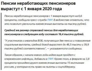 Какие льготы положены пенсионерам в самарской области в 2020 году