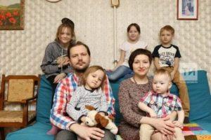 Многодетные семьи налоги татарстан 2020