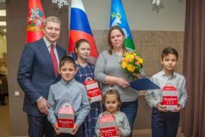 Выступление Медведева О Субсидии Для Многодетных В 2020 Году