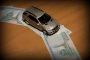 Отменят ли транспортный налог в 2020 году на легковые автомобили