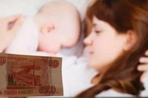 250 тысяч к материнскому капиталу в 2020 году кому положено