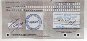 Нужна ли регистрация в москве для граждан белоруссии в 2020 году