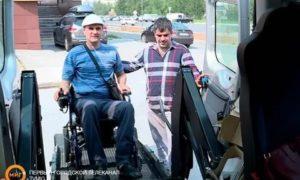 Льготы инвалидам 2 группы в 2018 году последние новости