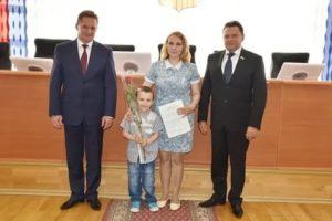 Барнаул Комитет По Делам Молодежи Когда Выдача Сертификаты Молодая Семья 2020