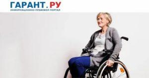 Москва 2019 продлили инвалидность что дальше делать
