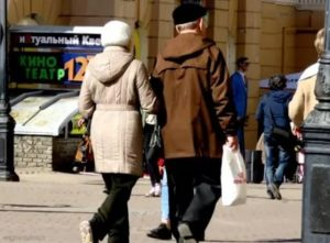 Кому положен соцпакет для пенсионеров в 2020 году