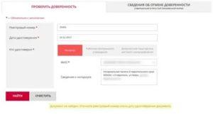 Регистрация договора аренды нежилого помещения в мфц 2020