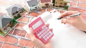 Инвентаризационная стоимость объекта увеличилась в 2020 году