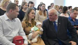 Губернаторский Сертификат При Рождении Первого Ребенка 2020