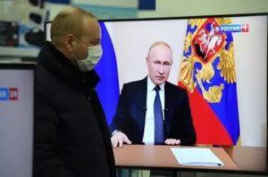 Указ Путина По Ст 228 В 2020