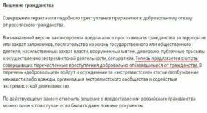 Действительно Ли  Что Гражданам Украины При Получении Российского Гражданства В 2020 Г Не Нужно Отказываться От Гражданства Украины