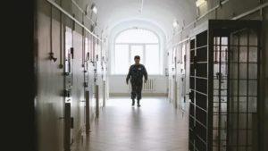 Гуманный акт для осужденных в 2020 году
