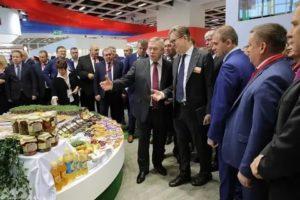 Региональный Капитал Ростовская Область 2020 Губернаторский