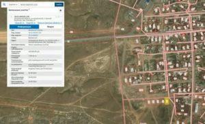 Земельные Участки Чернобыльцам В 2020 Году