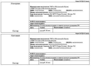Госпошлина За Паспорт В 14 Лет В 2020 Году Реквизиты Тюмень