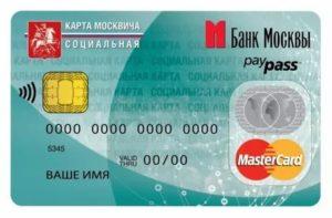 Где продлить социальную карту москвича пенсионеру в 2020 году