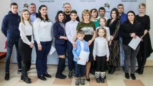 Программа молодая семья 2020 нижегородская область условия