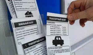 Льготы по транспортному налогу в самарской области на 2020 год