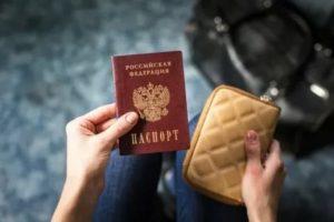 Отказ От Гражданства Армении Для Получения Гражданства Рф 2020