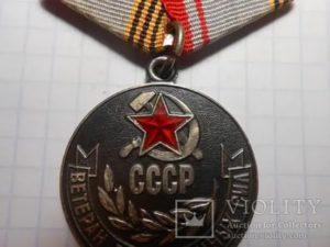 Льготы Ветеранам Военной Службы В Ленинградской Области В 2020 Году