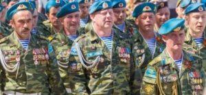 Льготы ветеранам боевых действий в красноярском крае в 2020 году