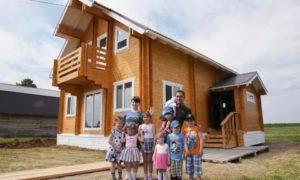Продажа Дома В Деревне По Сертификату Молодая Семья