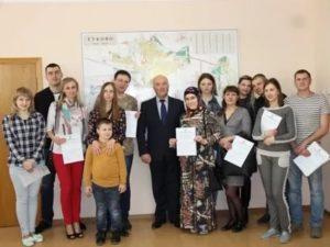 Молодая семья программа 2020 ростовская область