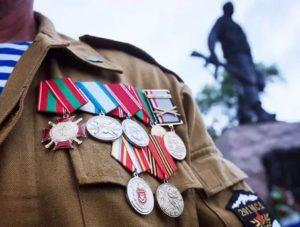 Льготы детям ветеранам боевых действий в 2020 году последние новости