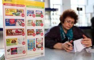 Налог на выигрыш в лотерею в россии 2020 русское лото