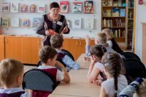 Льготы сельским учителям в нижегородской области в 2020 году
