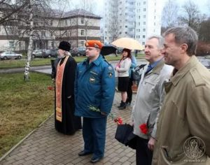 Москва выплата чаэс к 26 04 2019