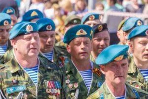 Льготы ветеранам боевых действий в 2020 году в ленинградской области