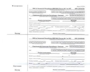 Размер госпошлины при подаче апелляционной жалобы по гражданскому делу 2020