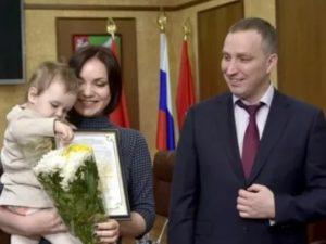 Помощь Молодым Семьям 2020 В Дагестане На Жилье