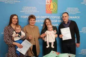 Программа Жилище 2020 Омск