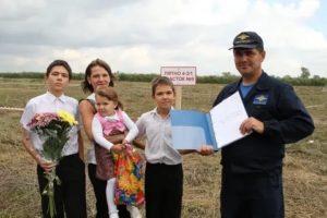 Земельный участок за 3 ребенка в 2020 году в тюмени