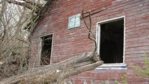Сдача Домов В Красной Горе.Брянской Области По Чернобыльской Программе