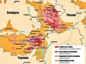 3 Зона Чернобыльского Загрязнения Льготы 2020 Года