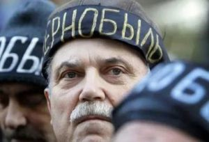 Российская Газета Щктябрь 2020 Года Льготы Чернобыльцам