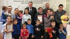 Как Получить Квартиру Многодетной Семье В Тольятти В 20202020 Года