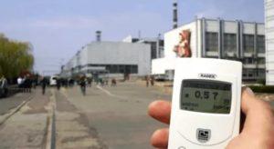 Отмена Чернобыльских Льгот В Брянской Области В 2020 Году