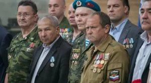 Льготы участникам боевых действий в украине на 2020 год