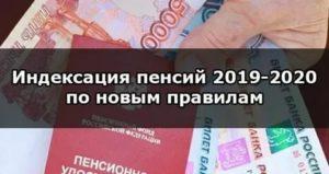 Компенсация пенсионерам 1957 года рождения в 2020 году