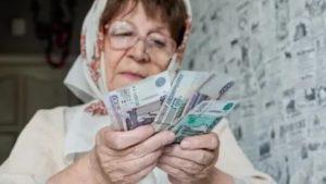 Какие льготы у пенсионеров подмосковья в 2020 году