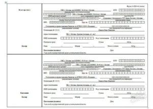 Кбк для оплаты выписки из егрюл 2020 для юридических лиц