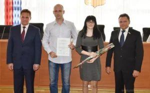 Программа Молодая Семья 2020 Официальный Сайт Саранск