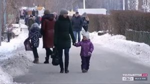 Молодая семья тольятти свежие новости 2020