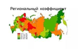 Какой районный коэффициент в нижневартовске в 2020 году
